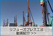 PR動画のイメージ