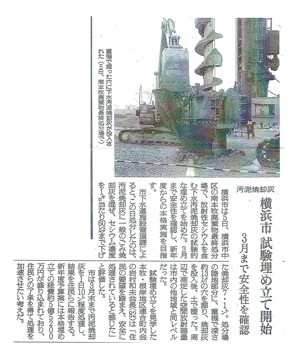 20150206yomiuri