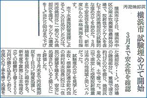 eye_img_yomiuri