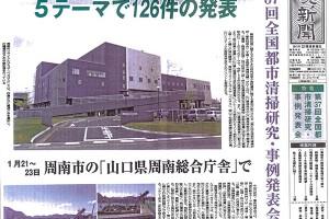 news0206